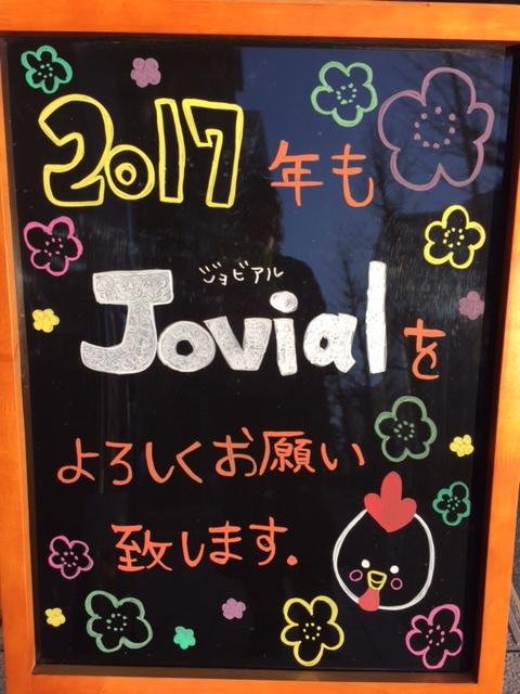 IMG_4663.JPG2017.jpg